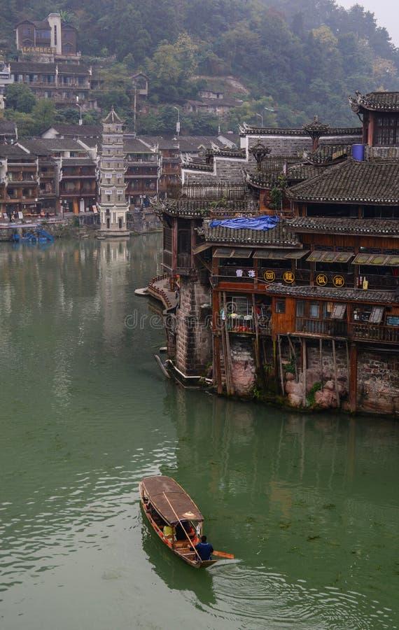 Fenghuang miasteczko w Hunan, Chiny zdjęcia royalty free