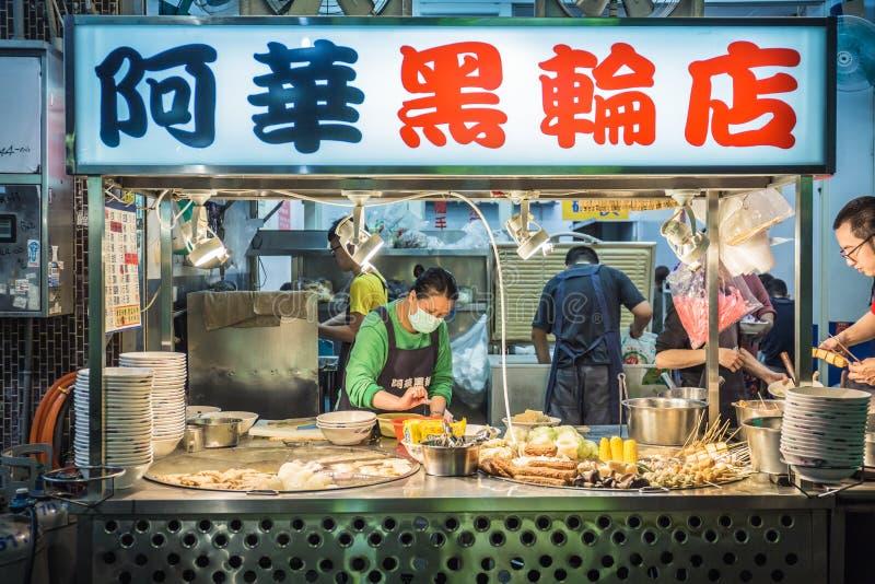 Fengjia nocy rynek obrazy royalty free