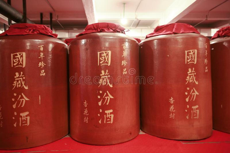 Fenjiu in Shanxi. Fenjiu, a famous traditional Chinese liquor, is a typical representative of Fen flavor liquor. Produced in Xinghuacun, Fenyang, Shanxi, also stock images
