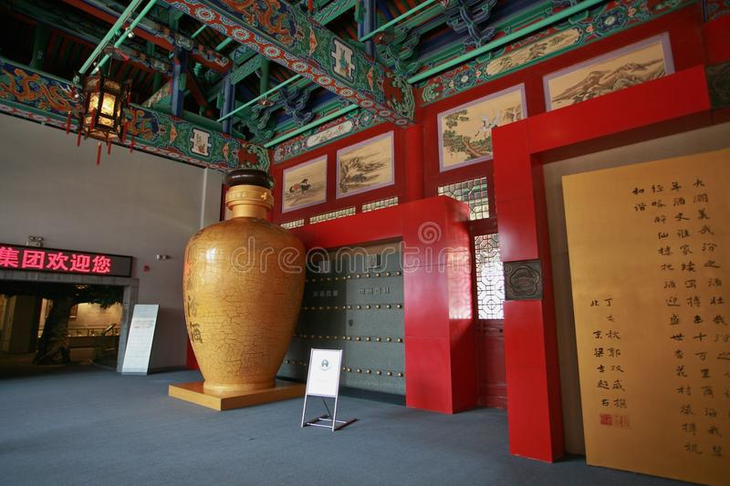 Fenjiu in Shanxi. Fenjiu, a famous traditional Chinese liquor, is a typical representative of Fen flavor liquor. Produced in Xinghuacun, Fenyang, Shanxi, also royalty free stock images