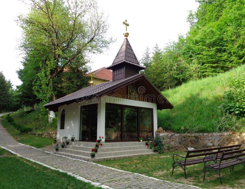 Feredeu monaster Arad okręg administracyjny, Rumunia fotografia royalty free