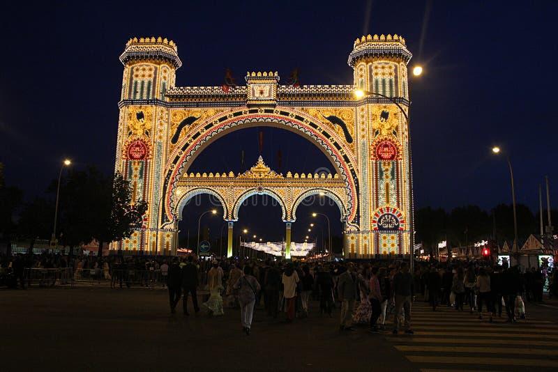 Feria brama obraz royalty free