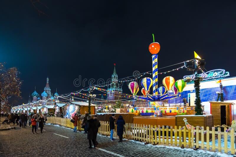 Feria en la Plaza Roja foto de archivo libre de regalías