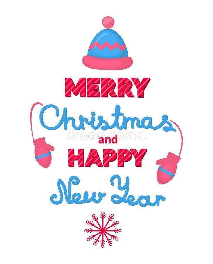 Feriado do vetor do Feliz Natal e do ano novo feliz ilustração do vetor