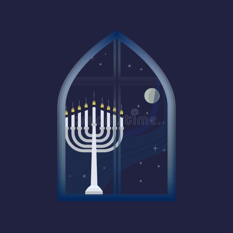 Feriado feliz do Hanukkah ilustração royalty free