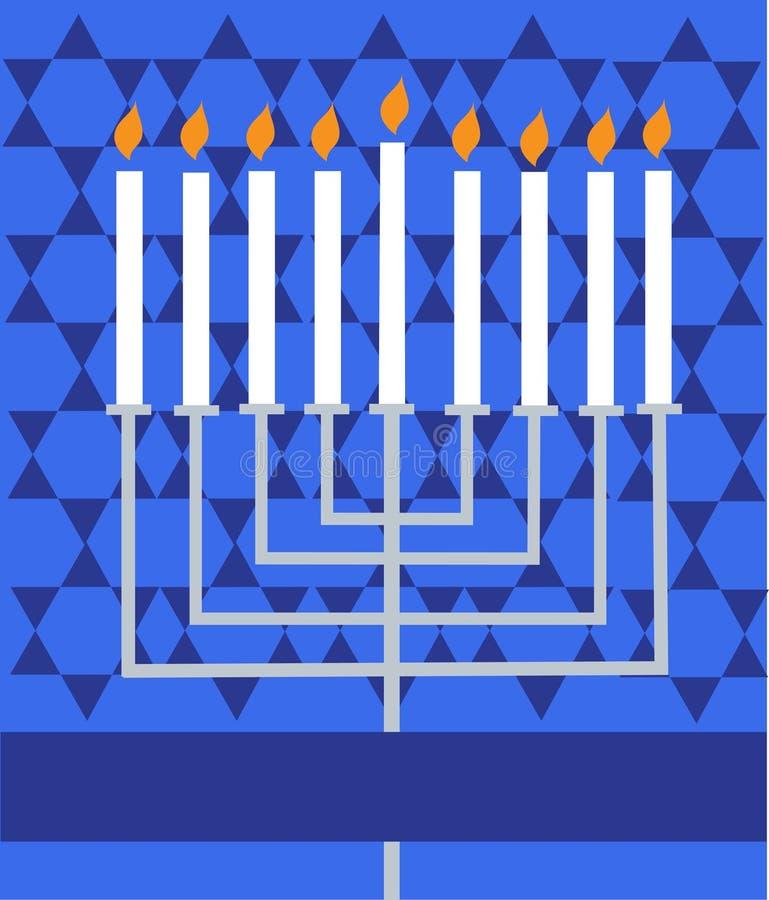 Feriado Hanukkah; Menorah iluminado ilustração stock