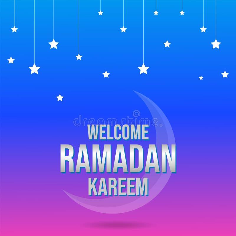 Feriado islâmico quadrado event_8 do projeto moderno do kareem da ramadã ilustração do vetor