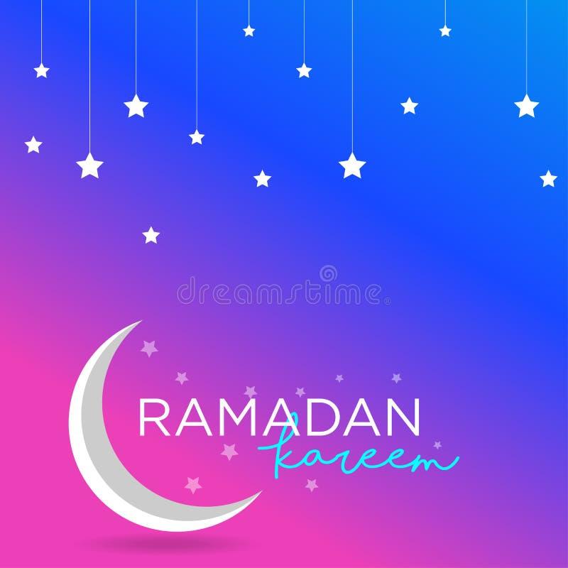 Feriado islâmico quadrado event_3 do projeto moderno do kareem da ramadã ilustração royalty free