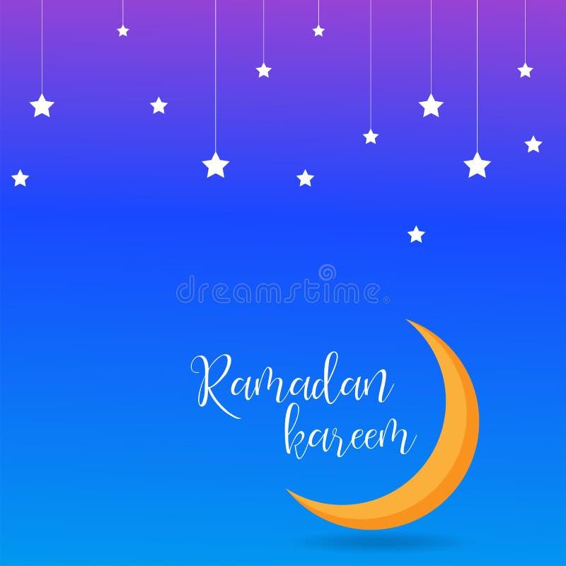 Feriado islâmico quadrado event_4 do projeto moderno do kareem da ramadã ilustração stock