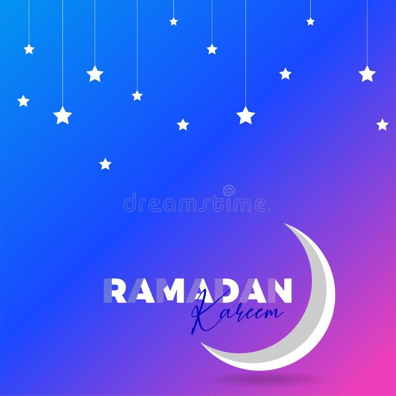 Feriado islâmico quadrado event_1 do projeto moderno do kareem da ramadã ilustração do vetor
