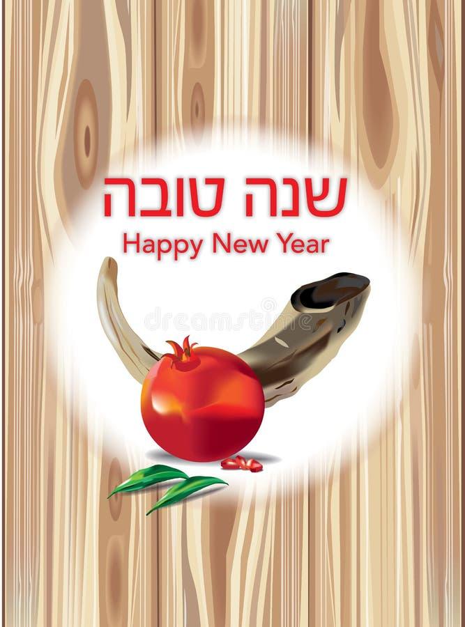 Feriado judaico de Purim imagens de stock royalty free
