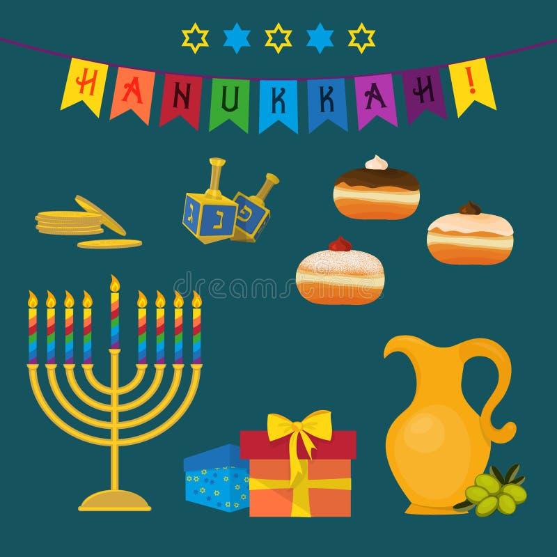 Feriado judaico do Hanukkah, grupo de símbolos ilustração do vetor