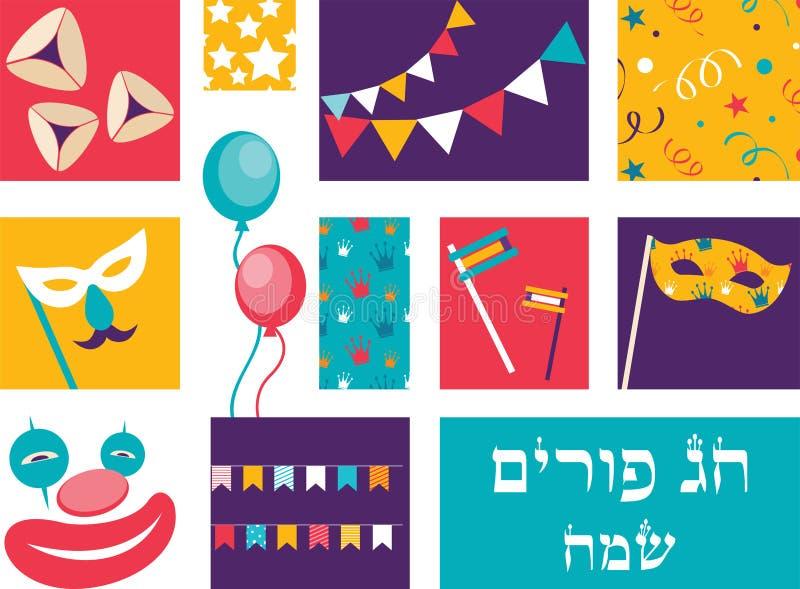 Feriado judaico Purim, no hebraico, com grupo de objetos e de elementos tradicionais para o projeto Ilustração do vetor ilustração royalty free