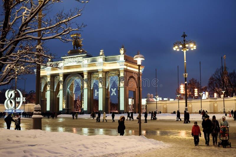 Feriados de inverno em Moscou imagem de stock royalty free