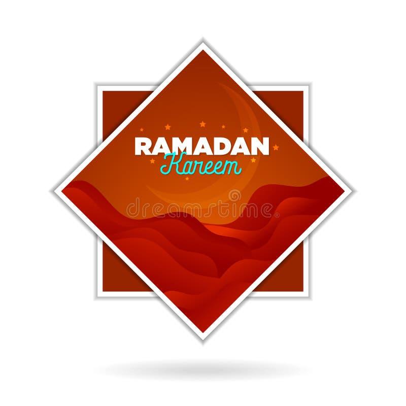 Feriados lisos islâmicos ramadan_10 do projeto moderno do corte de papel ilustração do vetor
