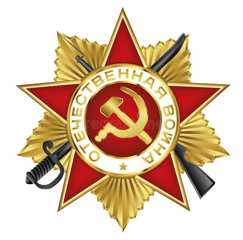 Ferie - 9 kan redan strid 40 kommer för fascismblommor för dagen stora hjältar för evig härlighet som hedern lägger emellertid mi royaltyfri illustrationer