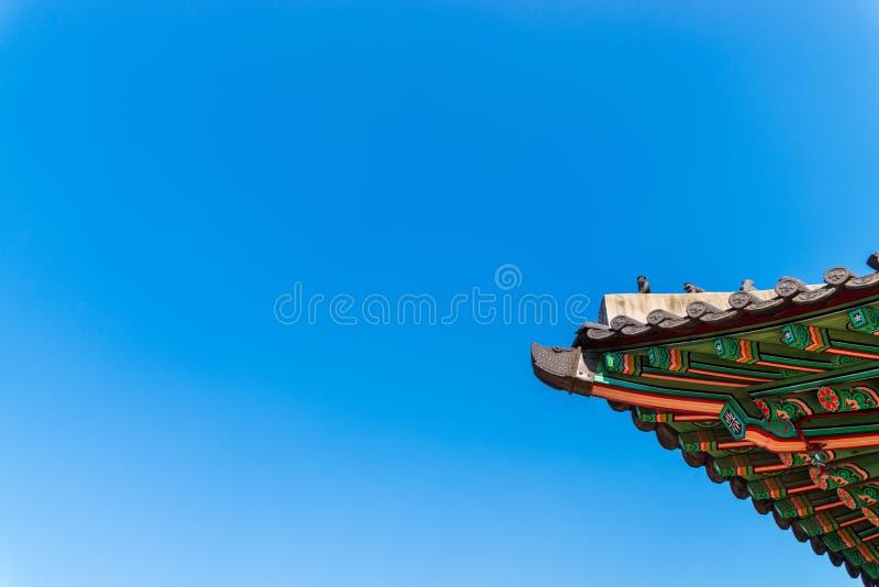 Fermez-vous du d?tail du toit cor?en traditionnel au palais de Changdeokgung, S?oul, Cor?e du Sud photo libre de droits