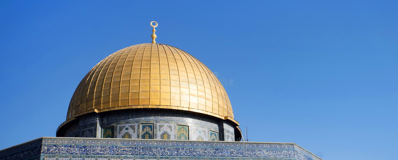 Fermez-vous du dôme de la roche sur l'Esplanade des mosquées dans la vieille ville de Jérusalem Israël Golden Dome d'un temple av images stock