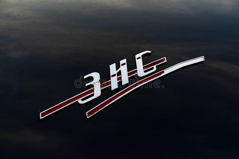 Fermez-vous vers le haut des détails de la limousine soviétique ZIS-110 de cru photos libres de droits