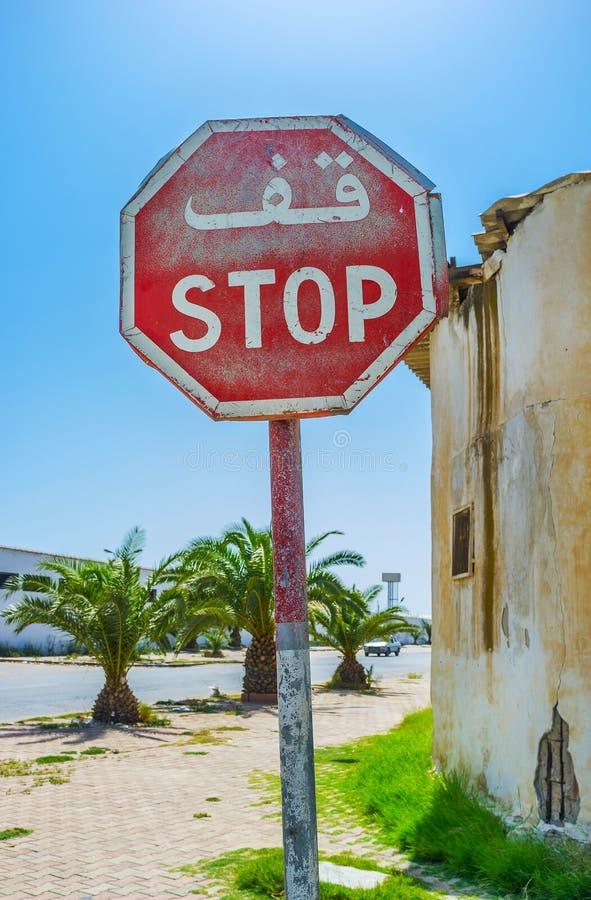 Fermi il segnale stradale, Sfax, Tunisia immagine stock