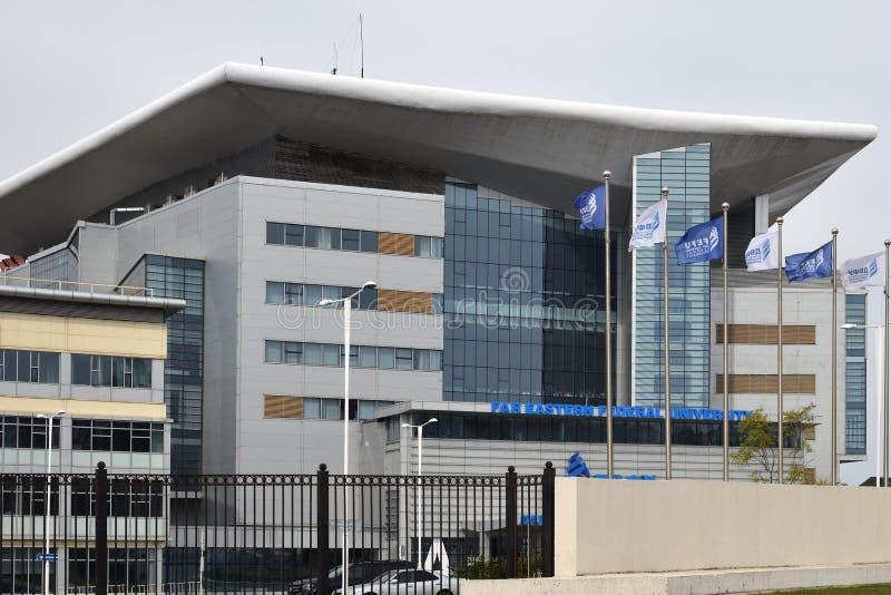 Fernöstliche Bundesuniversität FEFU Vladivostok, Russland stockfotos