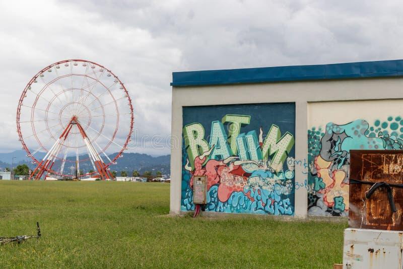 Ferris катит внутри Батуми стоковое фото rf