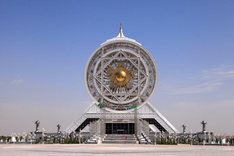 Ferris koło na niebie jako tło, Ashkhabad Turkmenistan zdjęcie stock