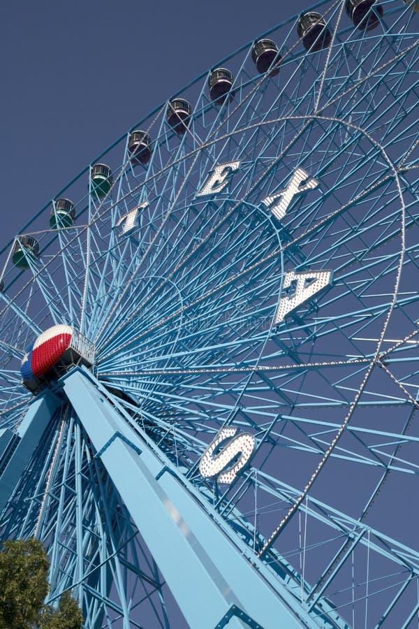 Ferris koło Przy stanu jarmarkiem Teksas obraz stock