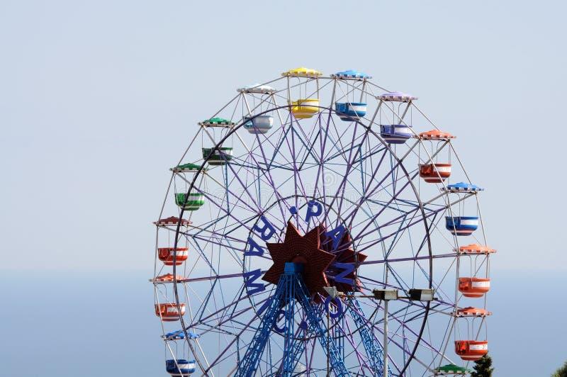 Ferris Wheel. In Parc d'Atraccions, Barcelona Spain stock image
