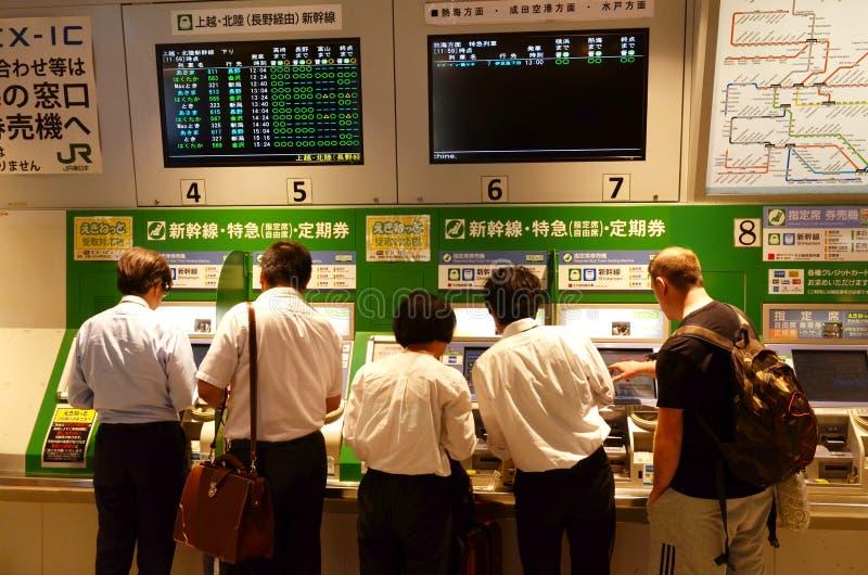 Ferrocarril de Tokio, Tokio Japón imagen de archivo libre de regalías