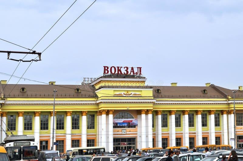 Ferrocarril del pasajero central en Ekaterimburgo, Rusia imágenes de archivo libres de regalías