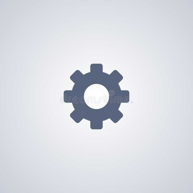 Fertigen Sie besonders an und einstellen, vector beste flache Ikone lizenzfreie abbildung