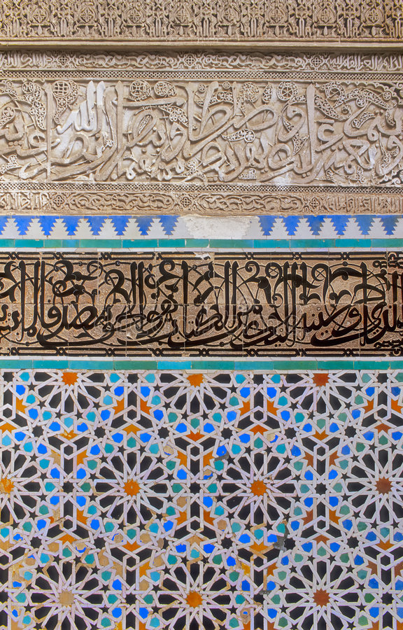 Fes no.1 royalty free stock images