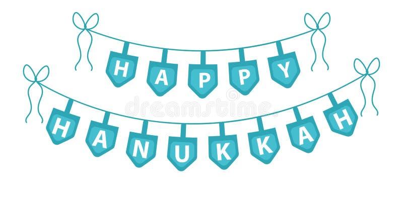 Festão feliz do Hanukkah, fita Festão do Hanukkah para o partido Festival judaico do Hanukkah ilustração do vetor
