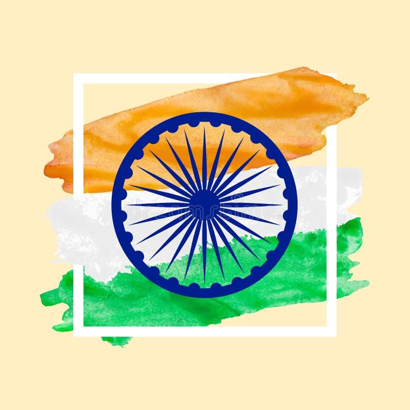 Festa dell'indipendenza 15 agosto felice illustrazione vettoriale