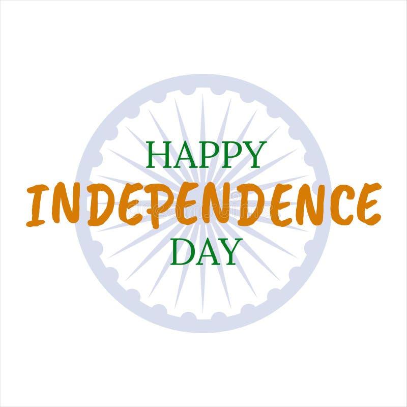 Festa dell'indipendenza 15 agosto felice India con il chakra blu di ashoka della ruota royalty illustrazione gratis