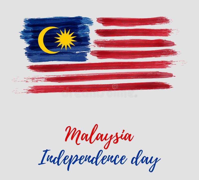 Festa dell'indipendenza della Malesia - festa di Hari Merdeka illustrazione vettoriale