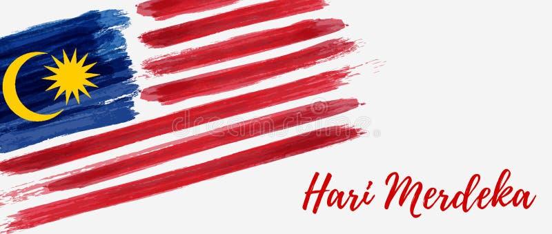 Festa dell'indipendenza della Malesia - festa di Hari Merdeka illustrazione di stock