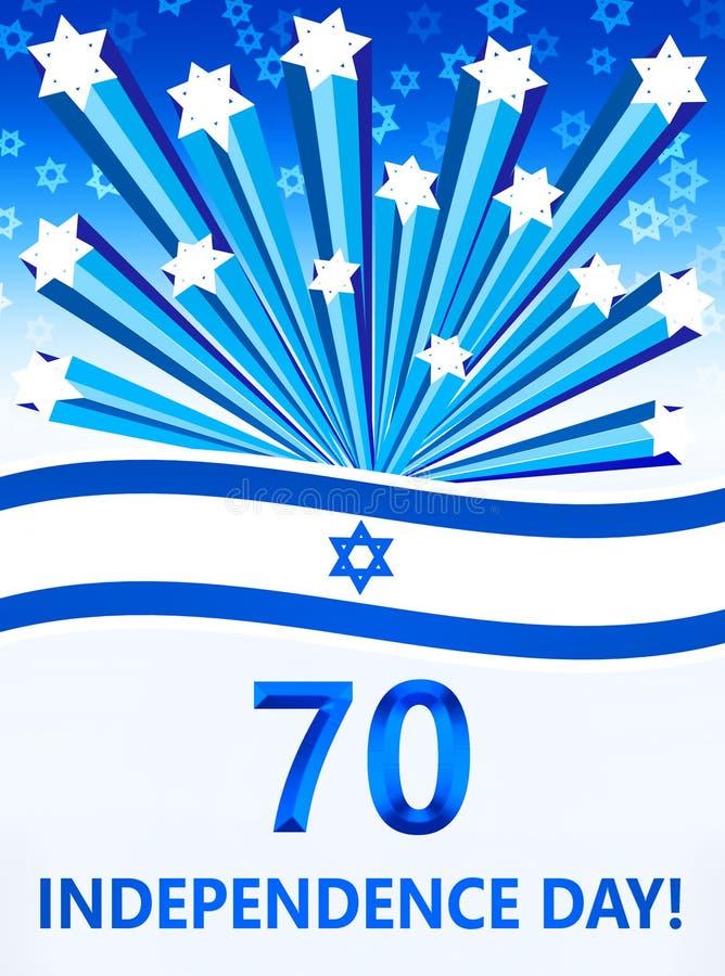 Festa dell'indipendenza di Israele royalty illustrazione gratis