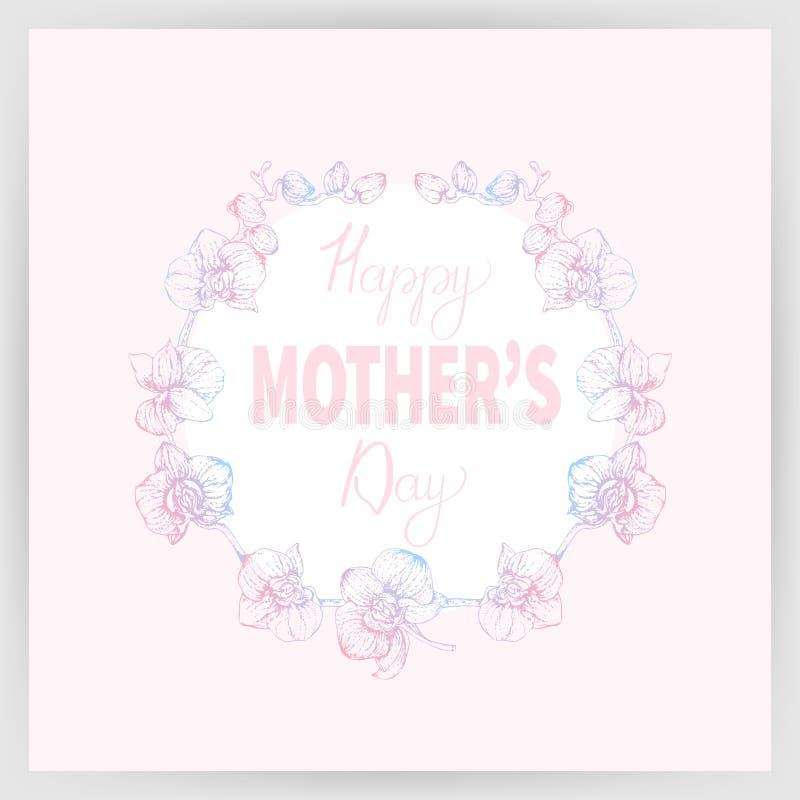 Festa della mamma felice 1_01 royalty illustrazione gratis