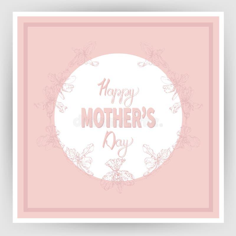Festa della mamma felice 15 illustrazione di stock