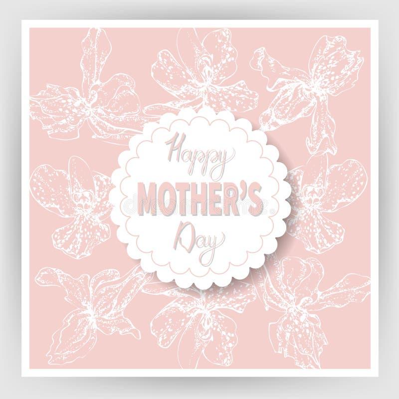 Festa della mamma felice 14 illustrazione di stock