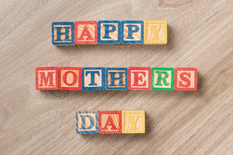 Festa della Mamma felice! Regalo di giorno di madri fotografie stock libere da diritti