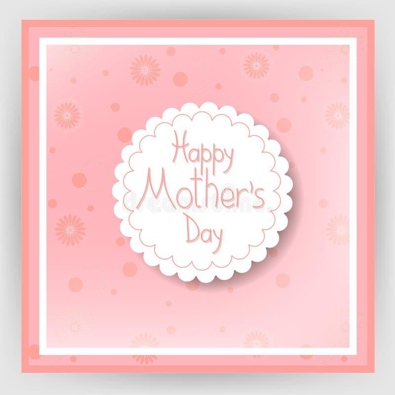 Festa della mamma felice 18 illustrazione di stock