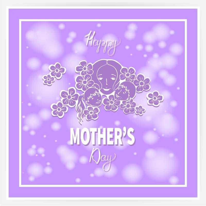 Festa della mamma felice 9 illustrazione vettoriale