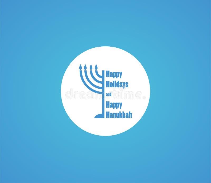 Festa ebrea felice di Chanukah royalty illustrazione gratis