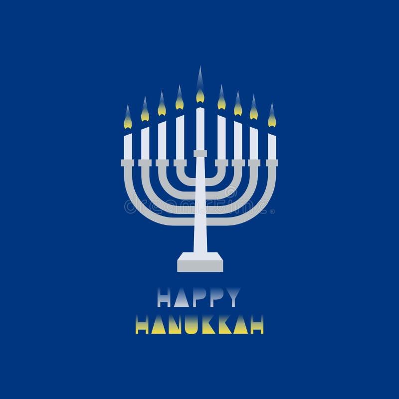 Festa felice di Chanukah royalty illustrazione gratis