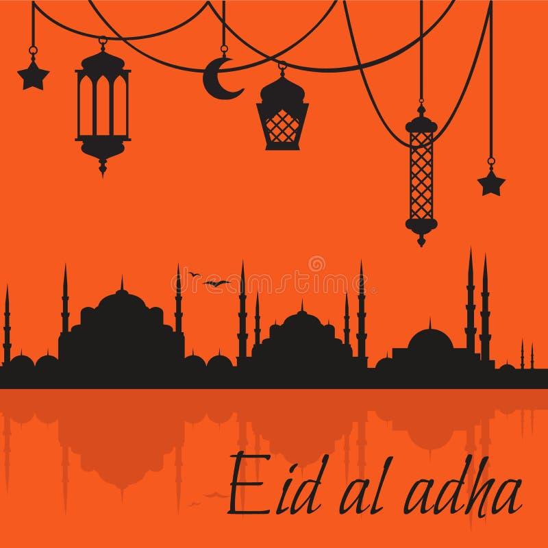 Festa muçulmana do adha do al de Eid do sacrifício Grupo da cultura da religião do Arabian e do turco ilustração stock