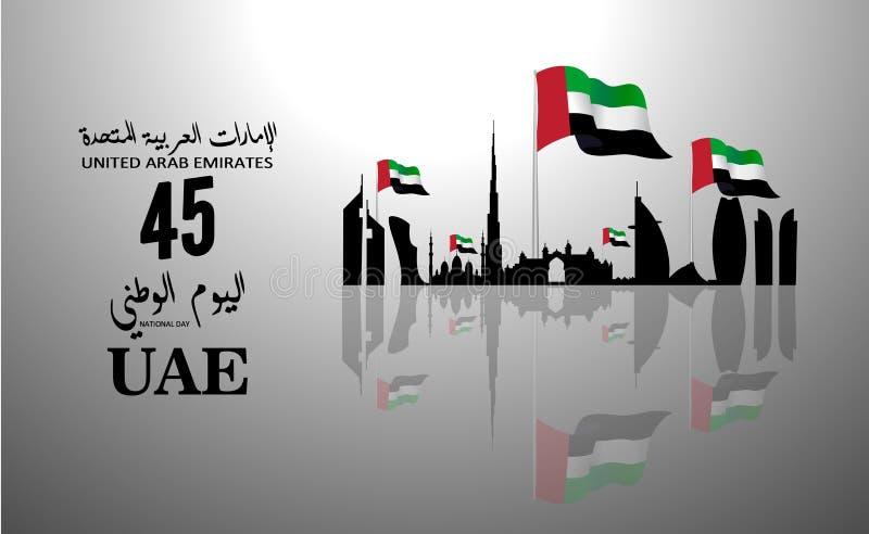 Festa nazionale degli Emirati Arabi Uniti (UAE) illustrazione vettoriale