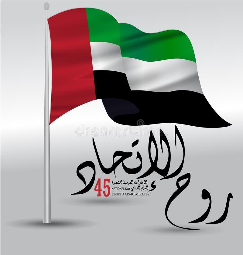 Festa nazionale degli Emirati Arabi Uniti UAE royalty illustrazione gratis